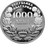 1000 Leva (FAO) – avers