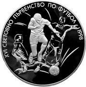 1000 leva (Coupe du monde de football) – revers