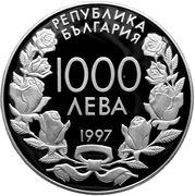 1000 leva (Coupe du monde de football) – avers