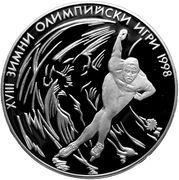 1000 Leva (Speed Skating) – revers