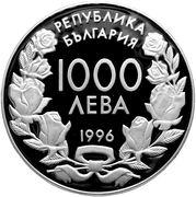 1000 Leva (Speed Skating) – avers