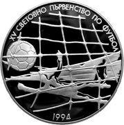 500 Leva (15th World Football Championship, Football Net) – revers