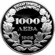 1000 Leva (110 Years Bulgarian Unification) – avers
