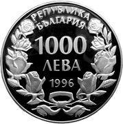 1000 Leva (Kaliakra Ship) – avers