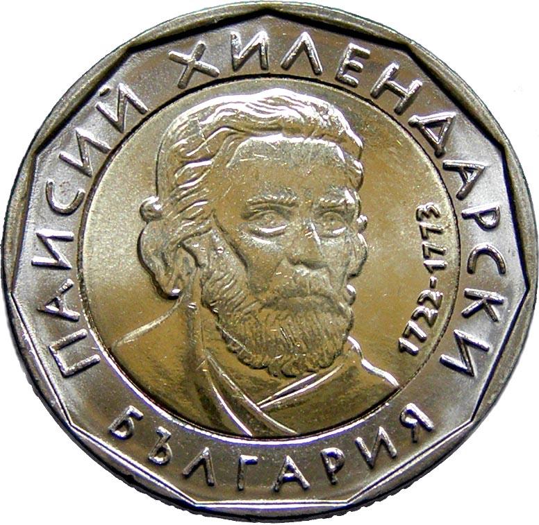 2 Leva Bulgarie Numista