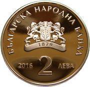 2 Leva (Pencho Slaveikov) – avers