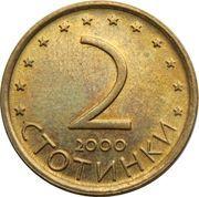 2 stotinki (magnétique) -  revers