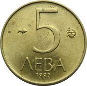 5 leva -  revers