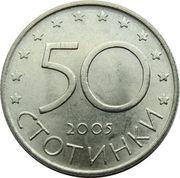 50 stotinki Union Européenne -  avers