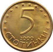5 stotinki (magnétique) -  revers