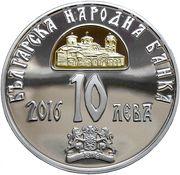 10 Leva (St. Kliment Ohridski) -  avers