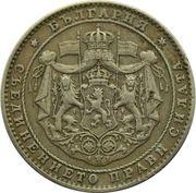 2 leva - Boris III -  avers