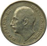 20 leva - Boris III -  avers