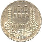 100 leva - Boris III -  revers