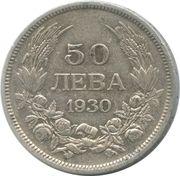 50 leva - Boris III -  revers