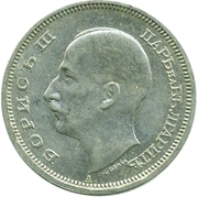 50 leva - Boris III -  avers