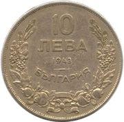 10 leva - Boris III -  avers