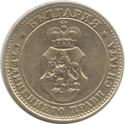 10 stotinki - Ferdinand I – avers