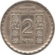 2 leva Ochridsky -  avers
