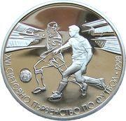 500 leva (coupe du monde de football) – revers