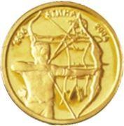 5 Leva (archer olympique) – revers