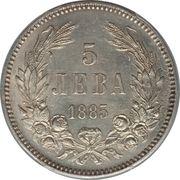 5 leva  - Alexandre Ier – revers
