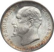 1 lev - Ferdinand I – avers
