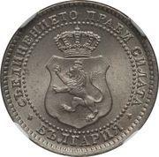2½ stotinki - Ferdinand I – avers