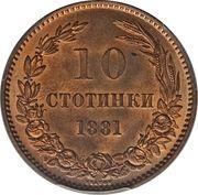 10 stotinki - Alexander I – revers