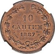 10 santim - Ferdinand I (Essai) – revers