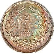 2 leva - Alexandre I – revers