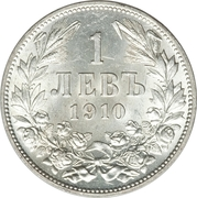 1 lev - Ferdinand I – revers