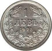 1 lev - Boris III -  revers