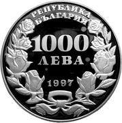1000 leva (50 ans de l'UNICEF) – avers
