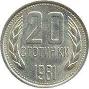 20 stotinki Anniversaire de la Bulgarie -  revers