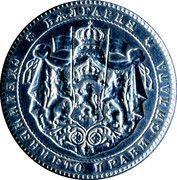 2 leva - Boris III – avers