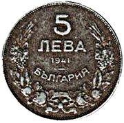 5 leva - Boris III -  avers