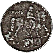 5 leva - Boris III -  revers