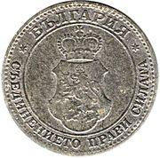 20 stotinki - Ferdinand I -  avers