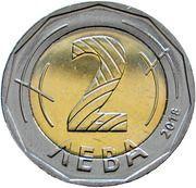 2 leva (Présidence bulgare au Conseil de l'Union européenne) – avers