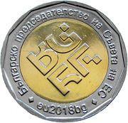 2 leva (Présidence bulgare au Conseil de l'Union européenne) – revers