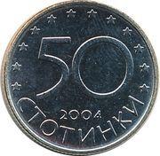 50 stotinki OTAN – revers