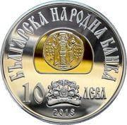 10 Leva (Tsar Ivan Asen II ) -  avers