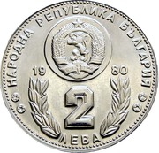 2 leva Coupe du Monde 1980 -  avers