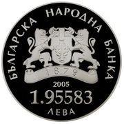1.95583 Leva – avers