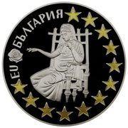 1.95583 Leva – revers