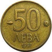 50 leva -  avers