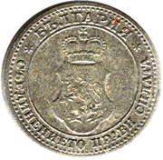 5 stotinki - Ferdinand I – avers