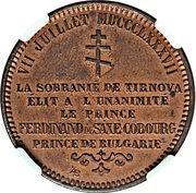 10 Stotinki - Ferdinand I (Essai) – revers