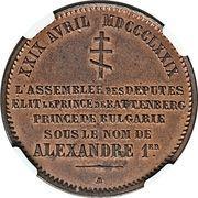 10 Stotinki - Alexander I (Essai) – revers